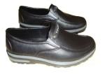 Sepatu Karet Yuoken Hoki – 115